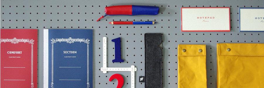"""""""ユニーク""""な文房具を扱う5つの専門店:自分だけの相棒を発見せよ 11番目の画像"""