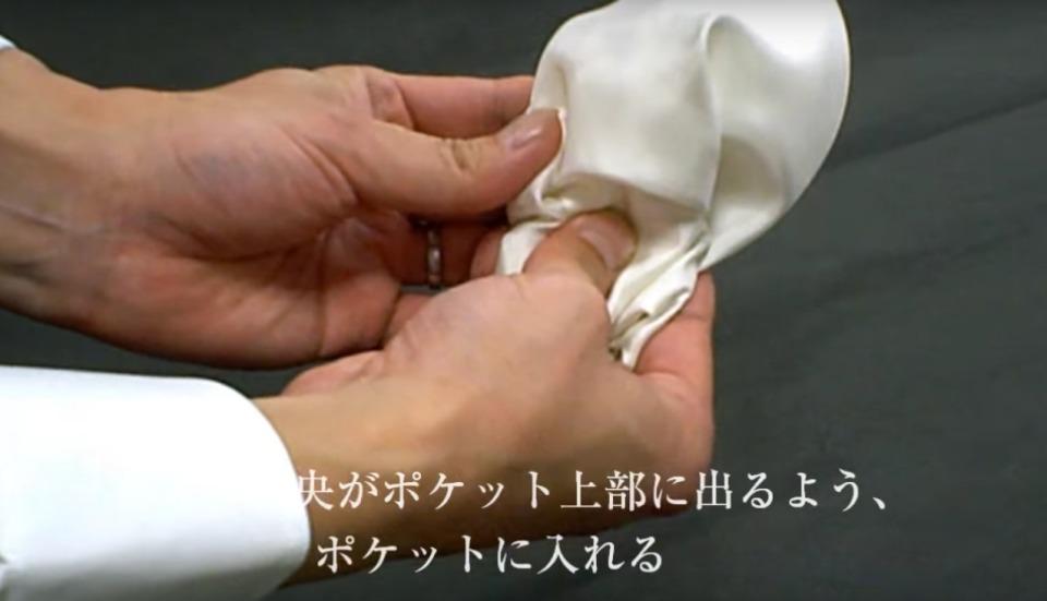 """結婚式やパーティーに:""""ポケットチーフ""""完全保存版! 23番目の画像"""