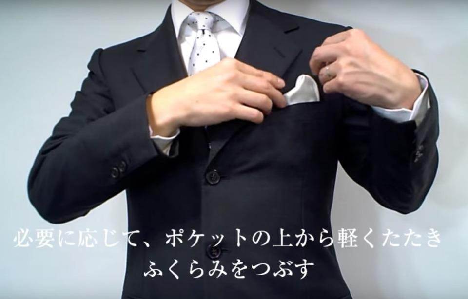 """結婚式やパーティーに:""""ポケットチーフ""""完全保存版! 24番目の画像"""