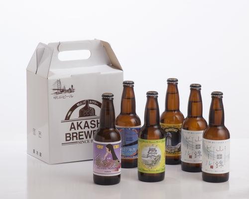 """個性豊かでおいしい! お取り寄せ""""地ビール""""で叶える日本一周の旅 7番目の画像"""