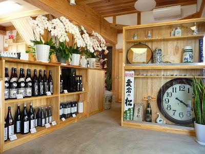 """蔵の全壊から「日本一美味しい日本酒」へ:""""新澤醸造店""""が紡ぐ、伝統の140年間と復興の5年間 4番目の画像"""