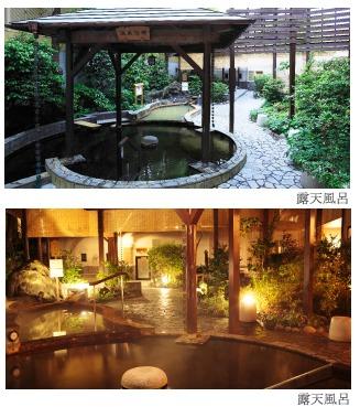 """翌週に疲れをもちこさない:都内の""""天然温泉""""で一週間をリセット 3番目の画像"""