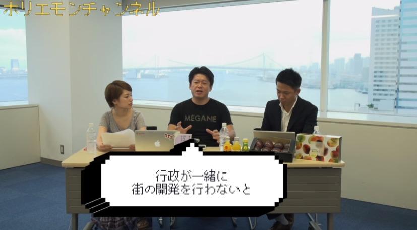 """観光客の多い淡路島をホリエモンがプロデュースすると? 「""""東京のコピペ""""みたいになっているよね」 4番目の画像"""