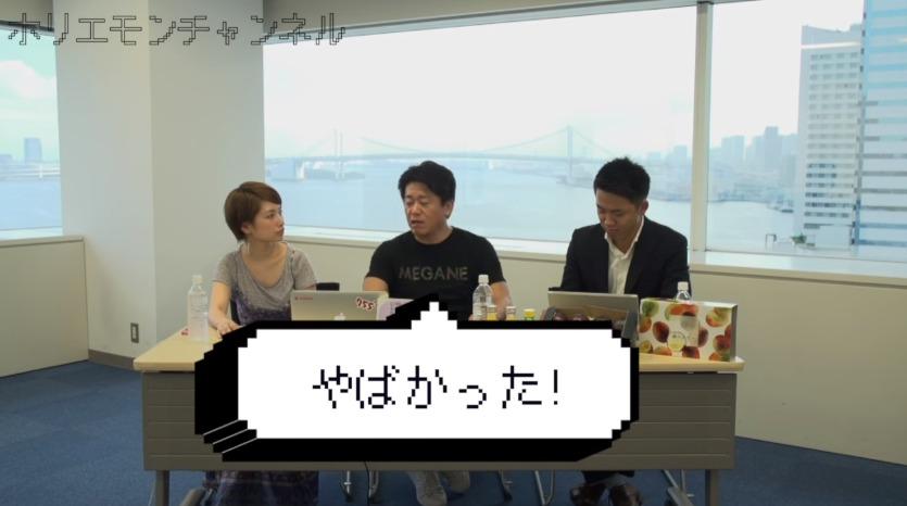 """観光客の多い淡路島をホリエモンがプロデュースすると? 「""""東京のコピペ""""みたいになっているよね」 1番目の画像"""