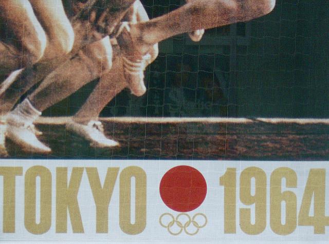 """1964年 東京五輪を支えたデザイナーたちの""""おもてなし"""":「ピクトグラム」は世界を繋ぐ 1番目の画像"""