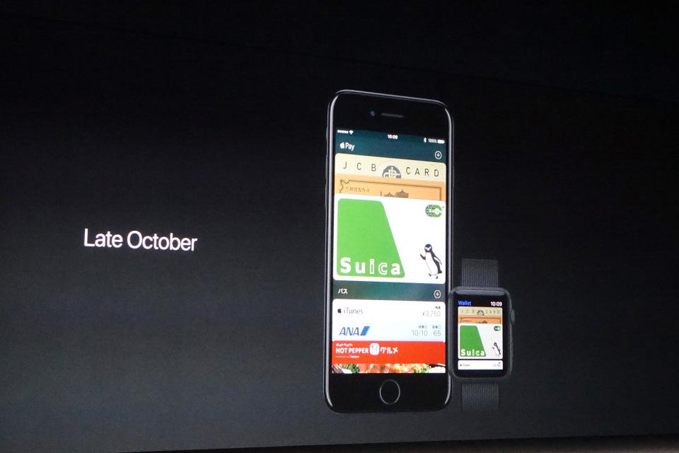 西田宗千佳のトレンドノート:日本が「最恵国待遇」に? 相半ばする「iPhone 7」の戦略 1番目の画像