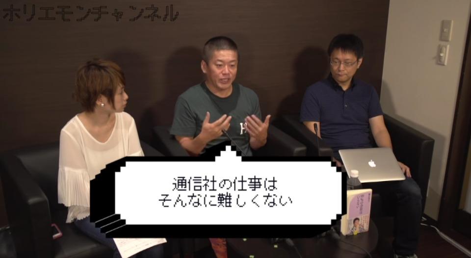 ホリエモン「通信社業務はAI化しようよ!」 日本の新聞社の姿勢をホリエモンがバッサリ! 4番目の画像