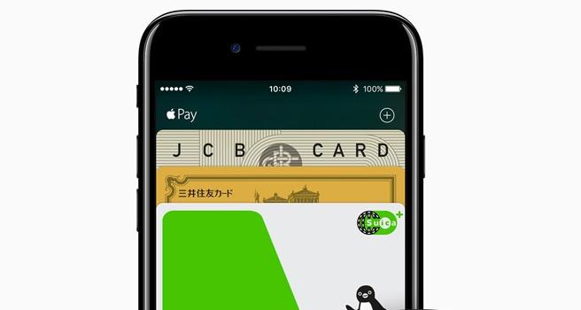 """おサイフケータイとどう違う? """"Apple Pay""""は現金とクレカの概念を再定義する 1番目の画像"""