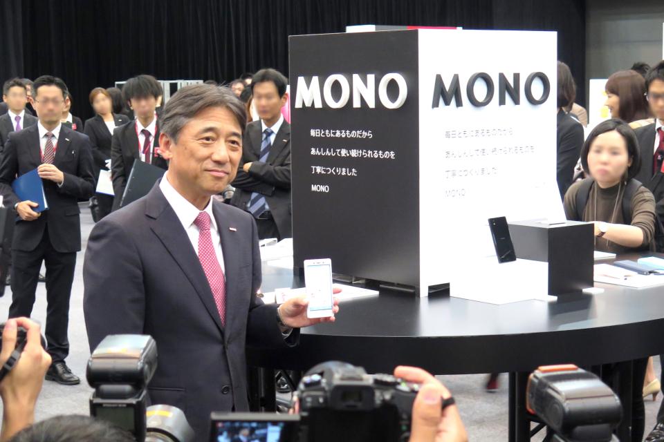 格安648円スマホ「MONO」投入&下り最大500Mbps:攻めの一手でドコモが冬春を制するか? 4番目の画像