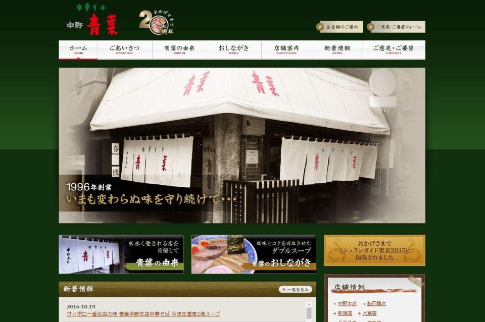 ミシュラン獲得の有名店も海外に出店:日本の国民食「ラーメン」ブームの現状は? 7番目の画像