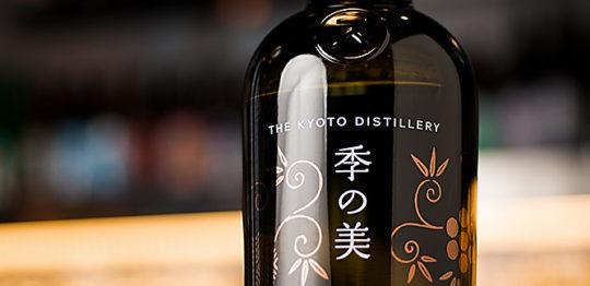 """嗜むべき究極の逸品:和を体現した日本初の国産ジン""""季の美""""誕生 1番目の画像"""