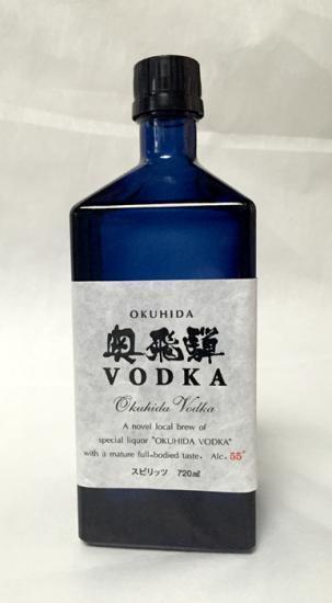 """嗜むべき究極の逸品:和を体現した日本初の国産ジン""""季の美""""誕生 9番目の画像"""