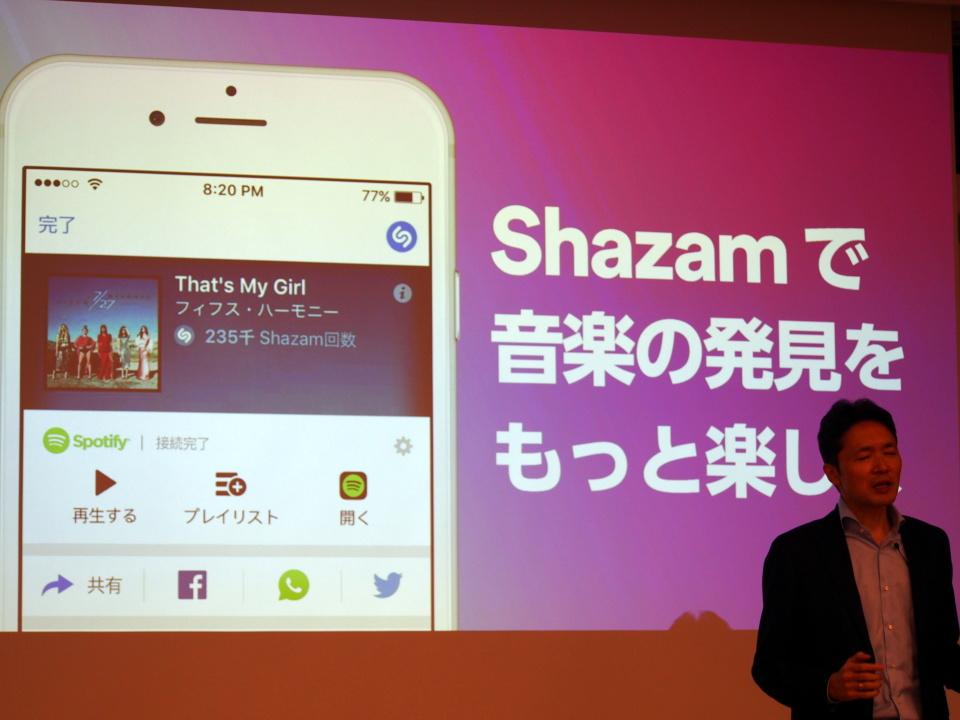 Spotifyが一般公開を開始:パートナー企業と歩む日本市場の拡大戦略に勝機はあるか 3番目の画像
