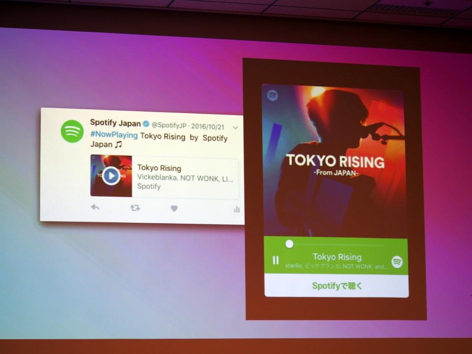 Spotifyが一般公開を開始:パートナー企業と歩む日本市場の拡大戦略に勝機はあるか 4番目の画像