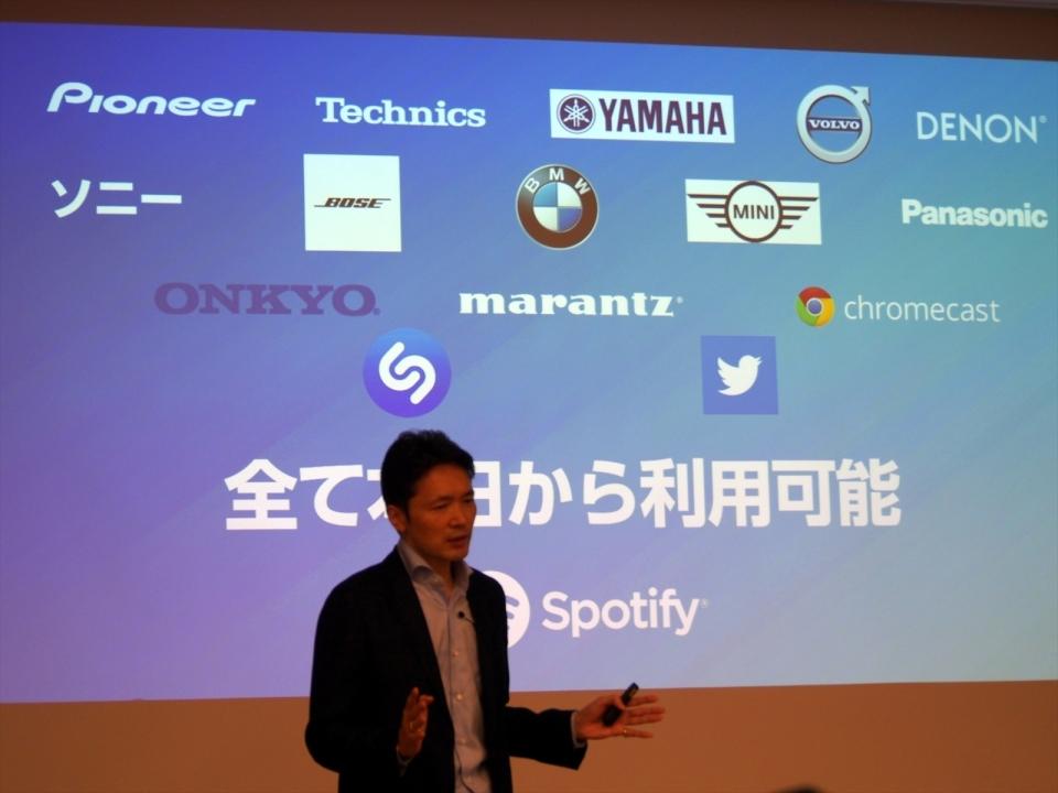 Spotifyが一般公開を開始:パートナー企業と歩む日本市場の拡大戦略に勝機はあるか 5番目の画像