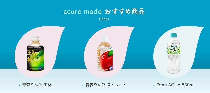 訪日外国人も虜に! 便利過ぎる日本の自動販売機:各社個性を強めるビジネス戦略まとめ 3番目の画像