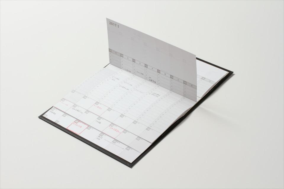 """もう迷わない! 来年こそ自分に合った手帳を見つけるヒント教えます:おすすめ""""一芸手帳""""3選。 3番目の画像"""
