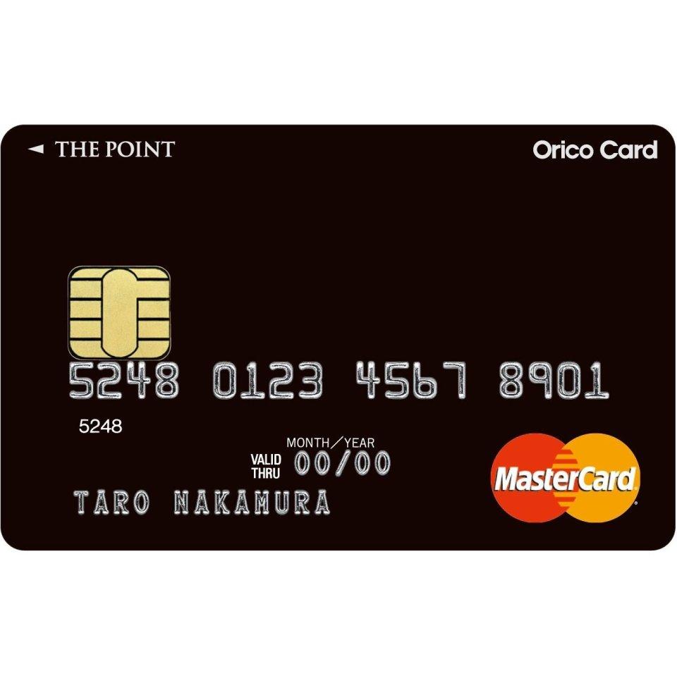 """2枚目に作るならどれ? 新卒向け""""なりたい別""""に選ぶおすすめのクレジットカード5選 4番目の画像"""