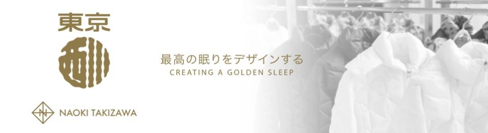 「西川ダウン」はなぜ売れるのか? ナノ・ユニバース×東京西川が作るコスパ最強ダウンの魅力に迫る 2番目の画像