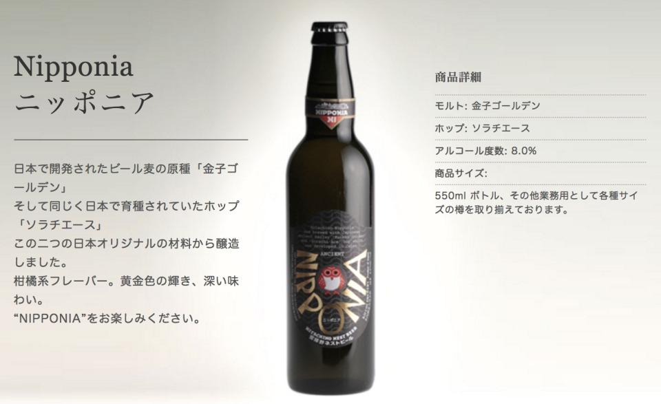 """アメリカから酸っぱいビールブームがやってくる! 新感覚のビール""""サワーエール""""とは 3番目の画像"""