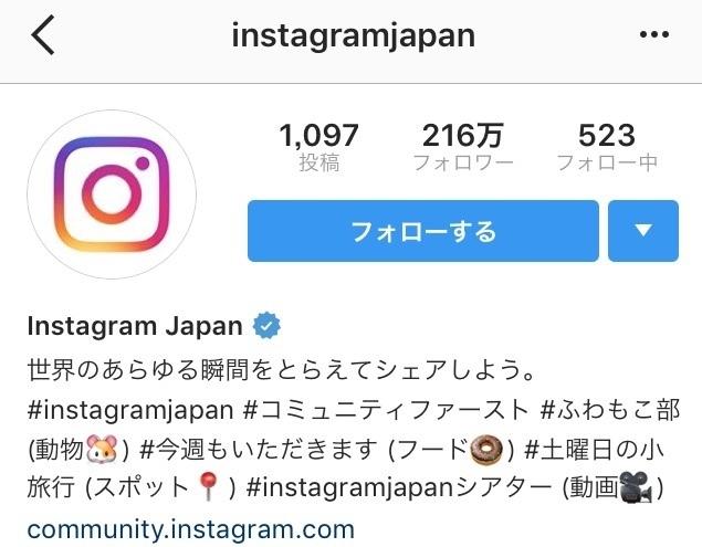インスタのストーリー機能ちゃんと使えてる? 2016年版「Instagram」アップデートまとめ 2番目の画像