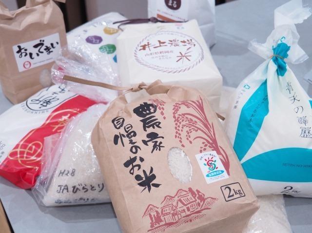 食通・自炊派は知っておくべき、おにぎりに合うお米の品種「つや姫」:国民食の新形態「オリニギリ」 2番目の画像