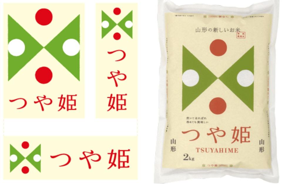 食通・自炊派は知っておくべき、おにぎりに合うお米の品種「つや姫」:国民食の新形態「オリニギリ」 4番目の画像
