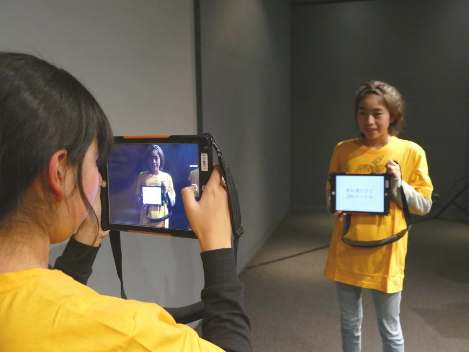 「ICT教育」を考える:Apple銀座で開催されたワークショップ「Field Trip」に密着 7番目の画像