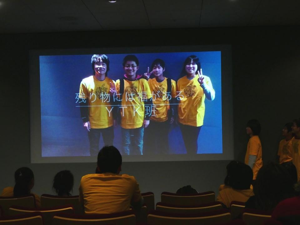 「ICT教育」を考える:Apple銀座で開催されたワークショップ「Field Trip」に密着 9番目の画像