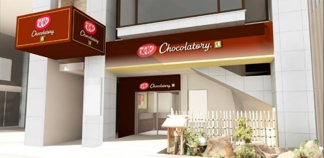 キットカットが「寿司」に?トップパティシエ監修の「キットカット専門店」が銀座にオープン 2番目の画像