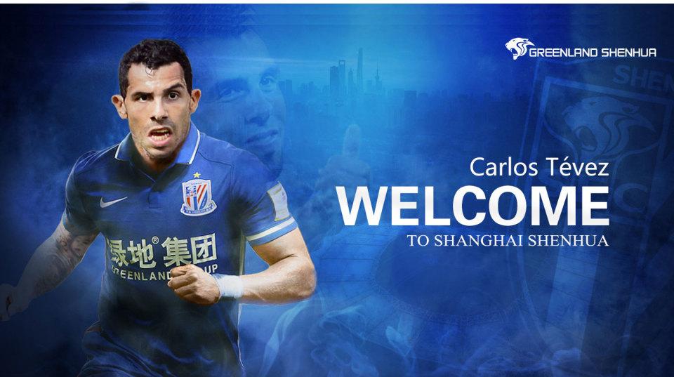 サッカー市場で猛威を振るったチャイナマネー:世界を驚愕させる中国スーパーリーグの光と闇 1番目の画像