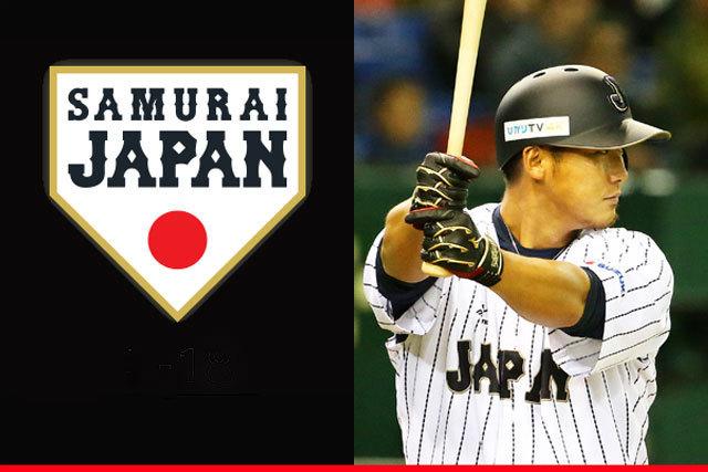 大谷翔平がいなくても勝てる! WBC日本代表の優勝を左右するキーマン4選手を紹介 3番目の画像