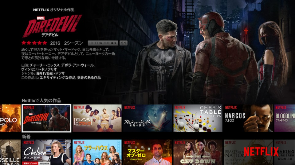 西田宗千佳のトレンドノート:日本でも衛星放送を追い立て始めた「動画配信サービス」 7番目の画像