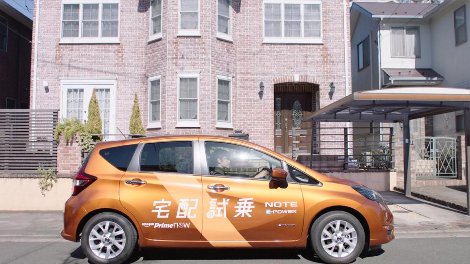 試乗体験までネット通販可能に? Amazonが日産「ノート e-POWER」の試乗車をお届け! 7番目の画像