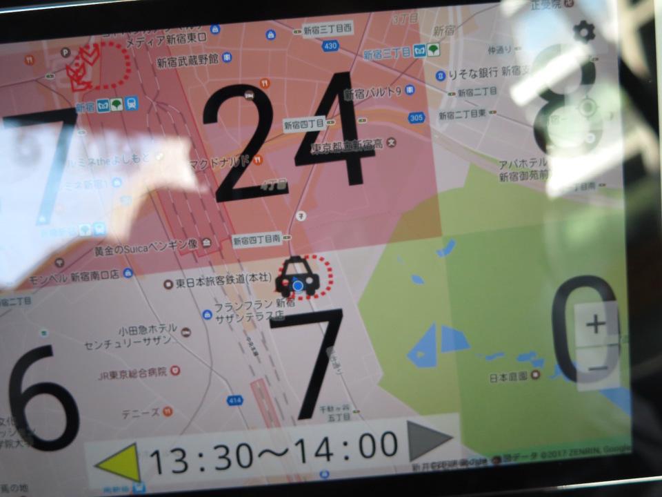 NTTドコモなどがAIタクシーを実証実験中:既存ドライバーや道路事情はどう変わる? 8番目の画像