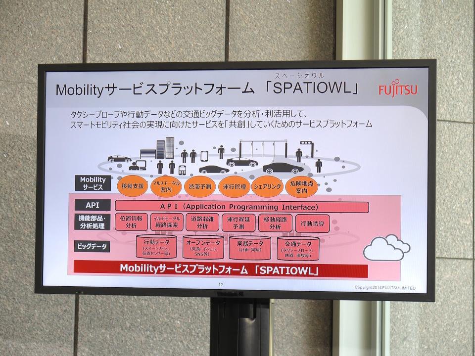 NTTドコモなどがAIタクシーを実証実験中:既存ドライバーや道路事情はどう変わる? 3番目の画像