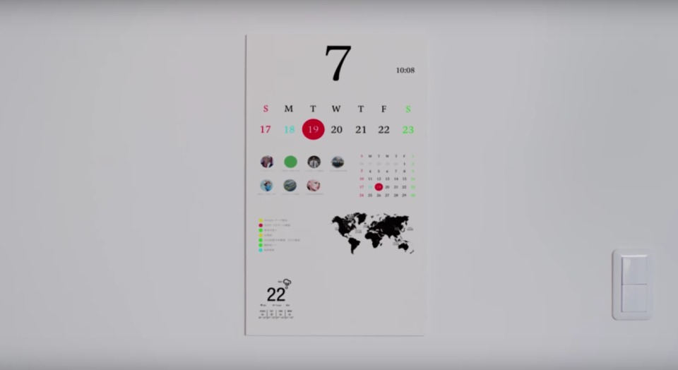 Googleカレンダーと連動!視覚的に一括管理「Magic Calendar」に期待高まる 4番目の画像