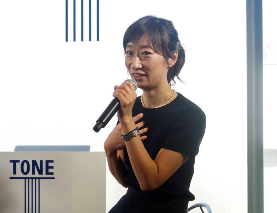 女性誌「VERY」との共同開発もスタート!トーンモバイルが「TONEファミリー」機能を強化 7番目の画像
