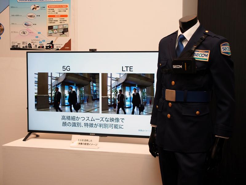 KDDIが次世代通信「5G」商用化:28GHz帯を使ったハンドオーバー実験に成功しセコムと提携へ 5番目の画像