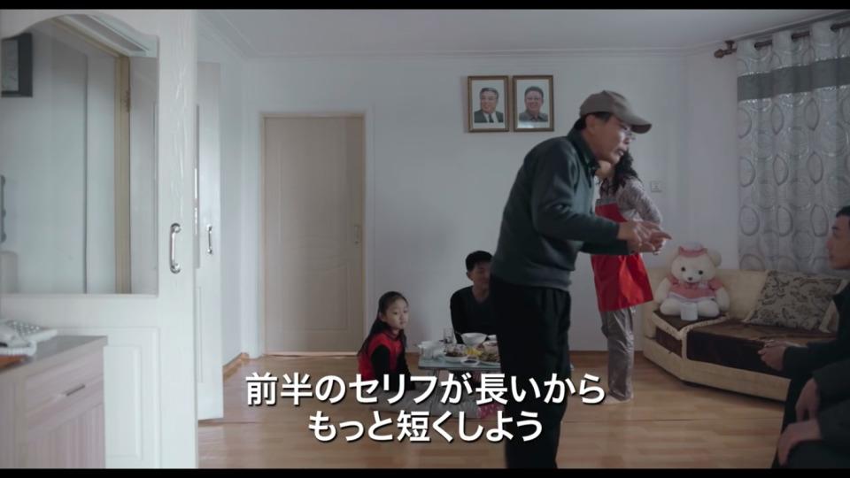 作り上げられた「最高の国での普通の生活」:北朝鮮の裏を暴く記録映画『太陽の下で』をクローズアップ 2番目の画像