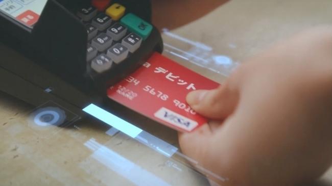 またクレジットカードで無駄遣い? 現金感覚で利用できる「デビットカード」のメリット・デメリット 1番目の画像