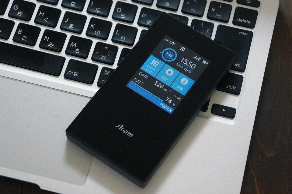 格安SIMで使えば確実にコストダウン! SIMフリーのモバイルルーターが便利 1番目の画像