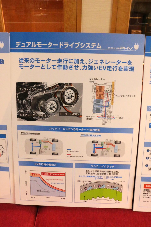 トヨタ「プリウスPHV」試乗レビュー:「プリウスの正常進化型はこちらかもしれない」と感じた理由 7番目の画像