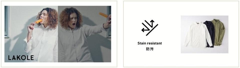 汚れや汗ばみも怖くない!思いっきり楽しく使えるライフスタイルブランド「LAKOLE」が新登場 3番目の画像