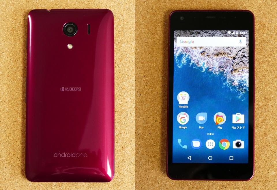 Googleブランド「Android One」に新モデル登場!507SH、S1、S2を徹底比較 6番目の画像