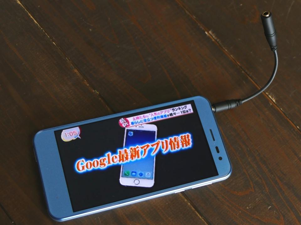 Googleブランド「Android One」に新モデル登場!507SH、S1、S2を徹底比較 3番目の画像