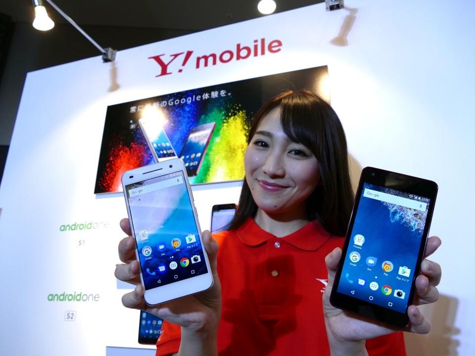 Googleブランド「Android One」に新モデル登場!507SH、S1、S2を徹底比較 7番目の画像