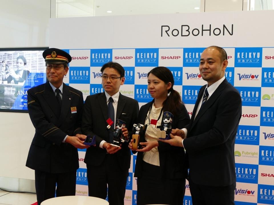 ロボホンが日本を案内するよ! 羽田空港国際線ターミナルで4月からロボットレンタルサービス始動へ  1番目の画像