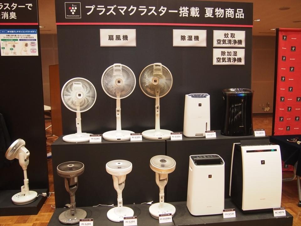 シャープのプラズマクラスターが「最新年間で最も売れた空気清浄機ブランド」としてギネス認定! 11番目の画像