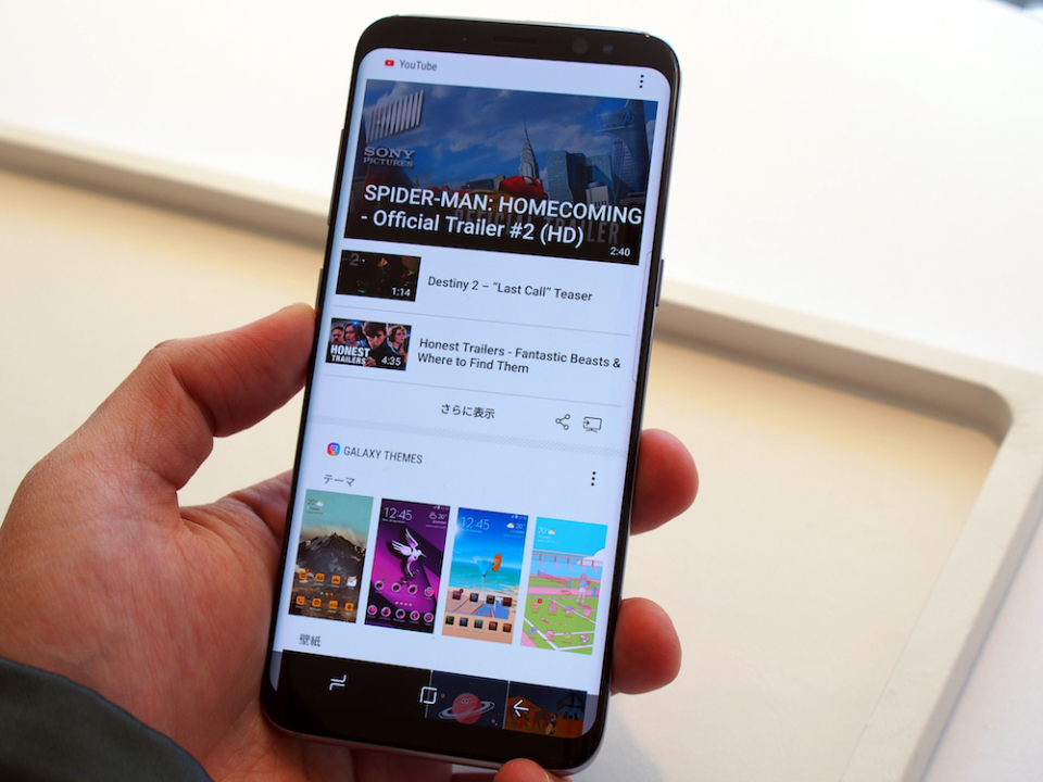 サムスン渾身の最新スマホ「Galaxy S8/S8+」ハンズオン:ニューヨーク発表会現地レポート 8番目の画像